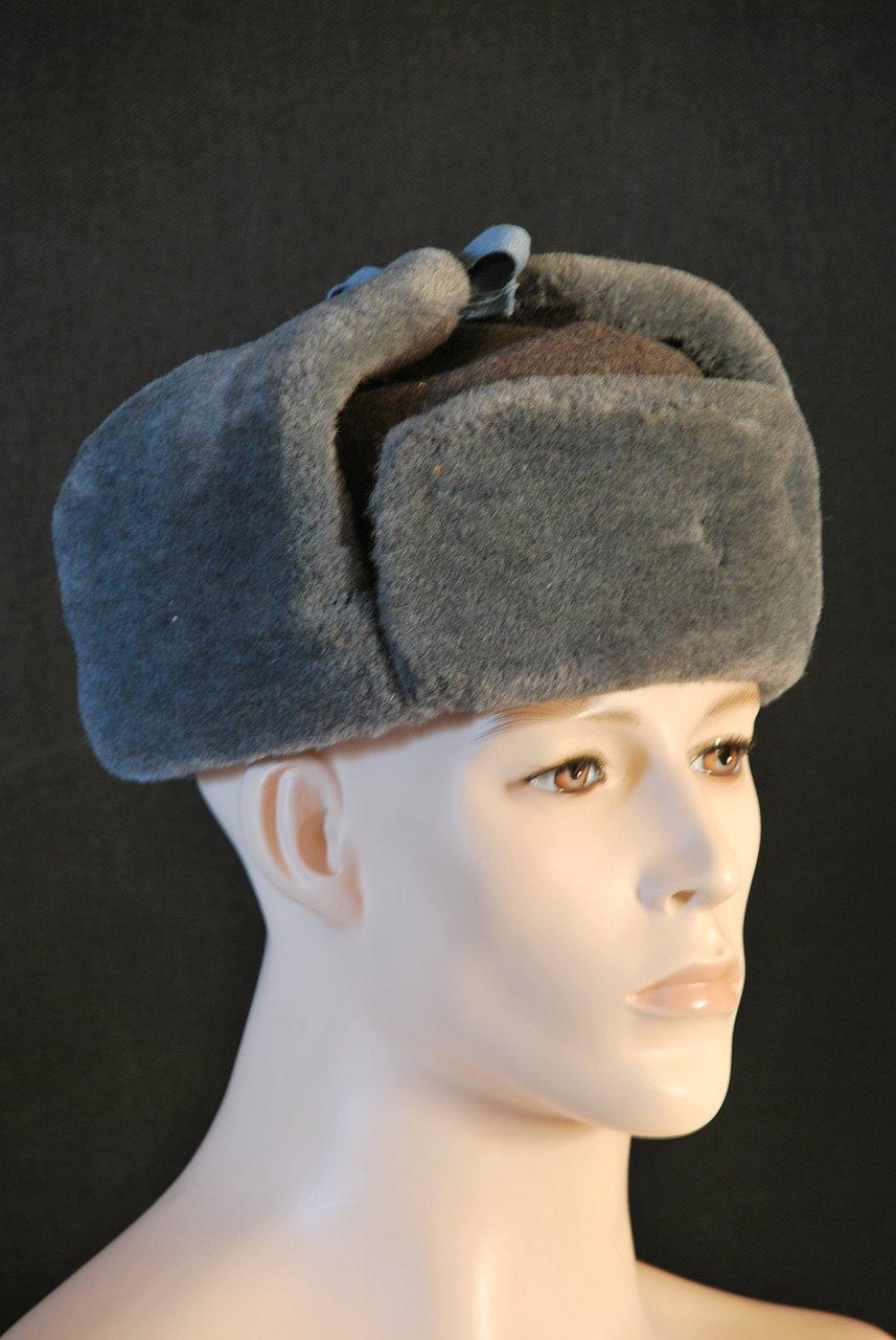 Sovětská zimní vojenská čepice - BERANICE - šedá 17e469de46